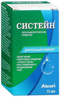 Систейн офтальмологическое средство