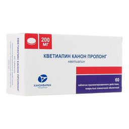 Кветиапин Канон Пролонг, 200 мг, таблетки пролонгированного действия, покрытые пленочной оболочкой, 60 шт.