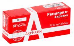 Рамиприл-Акрихин, 10 мг, таблетки, 30шт.