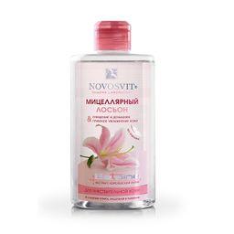 Novosvit Мицеллярный лосьон для чувствительной кожи Очищение и демакияж