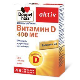 Доппельгерц Актив Витамин D 400 МЕ