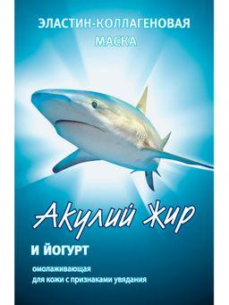 Акулий