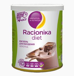 Racionika Diet коктейль, со вкусом шоколада, 350 г, 1 шт.