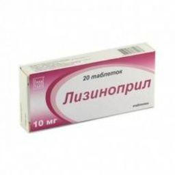 Лизиноприл, 10 мг, таблетки, 20 шт.