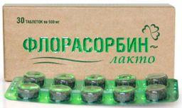 Флорасорбин-Лакто