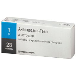 Анастрозол-Тева, 1 мг, таблетки, покрытые пленочной оболочкой, 28 шт.