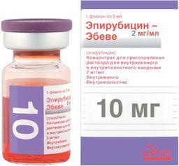 Эпирубицин-Эбеве, 2 мг/мл, концентрат для приготовления раствора для внутривенного и внутриполостного введения, 5 мл, 1 шт.