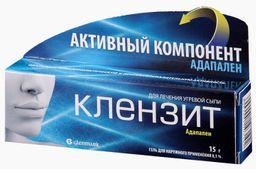 Клензит, 0.1%, гель для наружного применения, 15 г, 1 шт.
