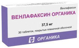 Венлафаксин Органика, 37.5 мг, таблетки, покрытые пленочной оболочкой, 30шт.