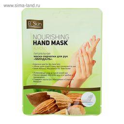 Elskin Маска-перчатки для рук питательная Миндаль