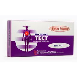 Тест ИммуноХром-антиВИЧ-1/2-Экспресс, набор реагентов, 1 шт.
