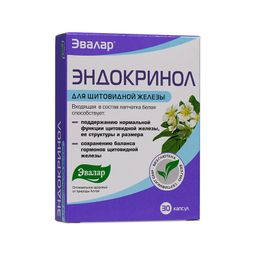Эндокринол, 275 мг, капсулы, 30 шт.