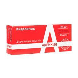 Индапамид-Акрихин, 2.5 мг, таблетки, покрытые оболочкой, 30шт.
