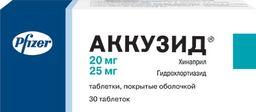 Аккузид, 25 мг+20 мг, таблетки, покрытые пленочной оболочкой, 30 шт.