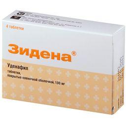 Зидена, 100 мг, таблетки, покрытые пленочной оболочкой, 4 шт.