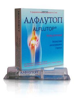 Алфлутоп, 10 мг/мл, раствор для инъекций, 2 мл, 5 шт.
