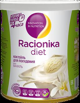Racionika Diet коктейль, со вкусом ванили, 350 г, 1 шт.