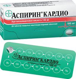 Аспирин Кардио, 100 мг, таблетки, покрытые кишечнорастворимой оболочкой, 28 шт.