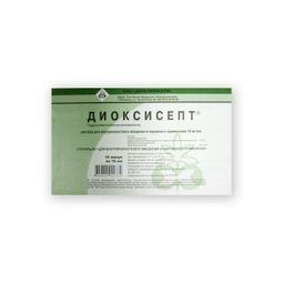 Диоксисепт, 10 мг/мл, раствор для внутриполостного введения и наружного применения, 10 мл, 10шт.