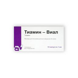 Тиамин-Виал, 50 мг/мл, раствор для внутримышечного введения, 1 мл, 10шт.