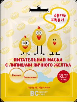 BC Маска питательная с липидами яичного желтка, маска для лица, тканевая основа, 26 мл, 1 шт.