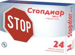 Стопдиар, 100 мг, таблетки, покрытые пленочной оболочкой, 24 шт.