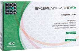Бусерелин-лонг ФС, 3.75 мг, лиофилизат для приготовления суспензии для внутримышечного введения пролонгированного действия, 1 шт.