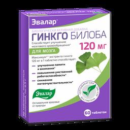 Гинкго Билоба Эвалар 120 мг