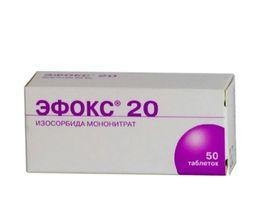 Эфокс 20, 20 мг, таблетки, 50шт.