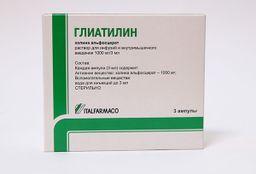 Глиатилин, 1000 мг/3 мл, раствор для инфузий и внутримышечного введения, 3 мл, 3 шт.