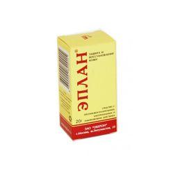 Эплан, средство жидкое косметическое, 20 мл, 1 шт.