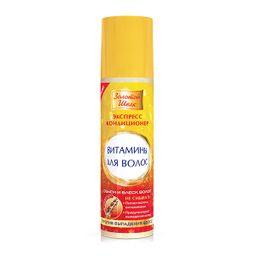 Золотой Шелк Экспресс-кондиционер Витамины для волос против выпадения волос