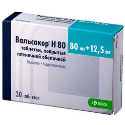 Вальсакор Н80, 80 мг+12.5 мг, таблетки, покрытые пленочной оболочкой, 30шт.