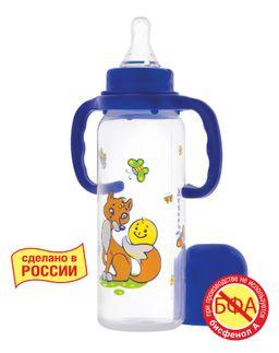 Курносики бутылочка Колобок с ручками и силиконовой соской 6 мес+, 250 мл, арт. 11139, с силиконовой соской, 1шт.