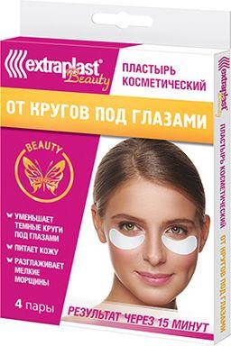 Extraplast Пластырь от кругов под глазами, пластырь косметический, 4 шт.