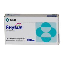 Янувия, 100 мг, таблетки, покрытые пленочной оболочкой, 28 шт.