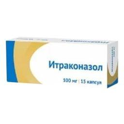 Итраконазол,