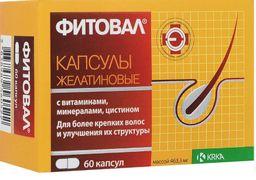 Фитовал, 463.3 мг, капсулы, 60 шт.