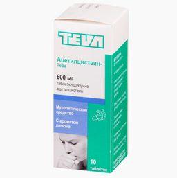 Ацетилцистеин-Тева, 600 мг, таблетки шипучие, лимонные(ый), 10 шт.