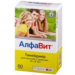 Алфавит Тинейджер, набор таблеток, таблетки жевательные в комплекте, 60 шт.
