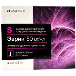 Эврин, 50 мг/мл, раствор для внутривенного и внутримышечного введения, 5 мл, 5шт.