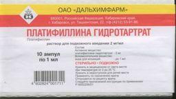 Платифиллина