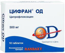 Цифран ОД, 500 мг, таблетки пролонгированного действия, покрытые пленочной оболочкой, 10 шт.