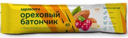 Здравсити Батончик мюсли орех-брусника-вит С, 30 г, 1 шт.