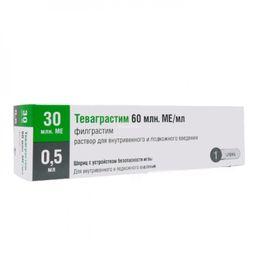 Теваграстим, 60 млнМЕ/мл, раствор для внутривенного и подкожного введения, 0.5 мл, 1 шт.
