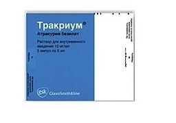 Тракриум, 10 мг/мл, раствор для внутривенного введения, 5 мл, 5 шт.