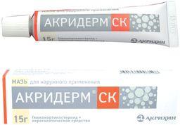 Акридерм СК, мазь для наружного применения, 15 г, 1 шт.