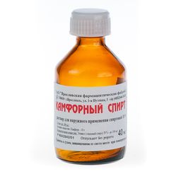 Камфорный спирт, 10%, раствор для наружного применения спиртовой, 40 мл, 1 шт.