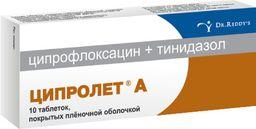 Ципролет А, 600 мг+500 мг, таблетки, покрытые пленочной оболочкой, 10 шт.