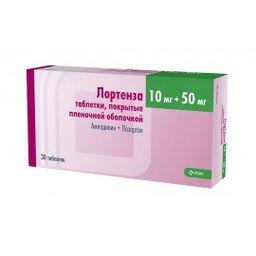 Лортенза, 10 мг+50 мг, таблетки, покрытые пленочной оболочкой, 30 шт.